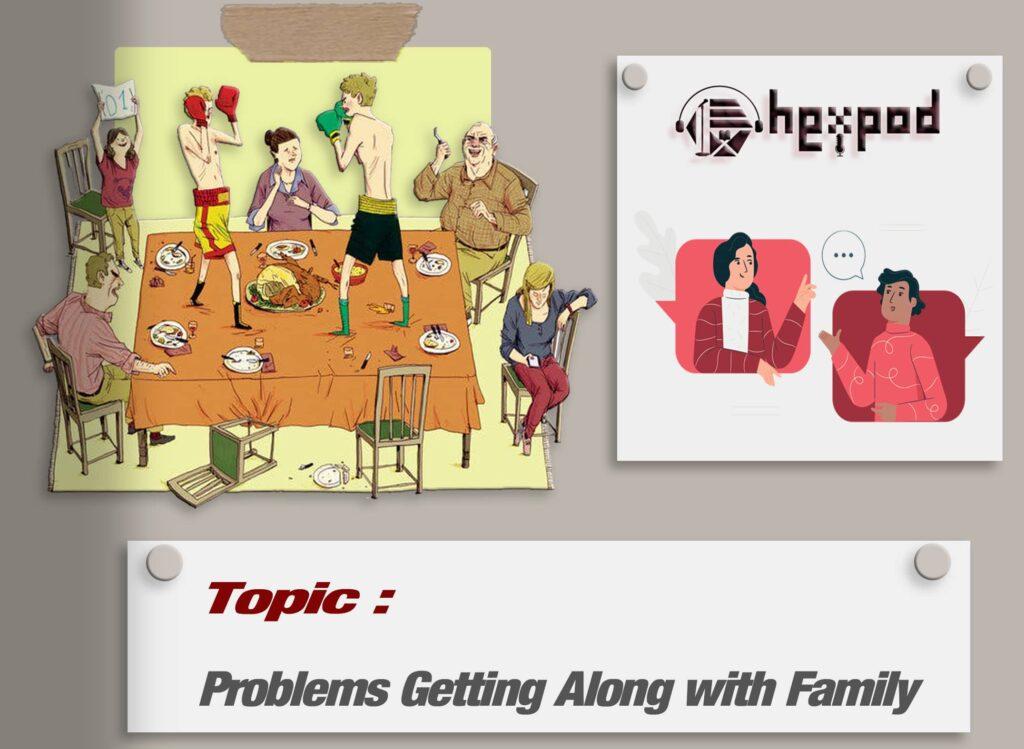 مکالمه موضوعی زبان انگلیسی - سطح مبتدی - Problems Getting Along with Family - English conversation