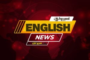 اخبار انگلیسی - Breaking English News - Travel by Plane
